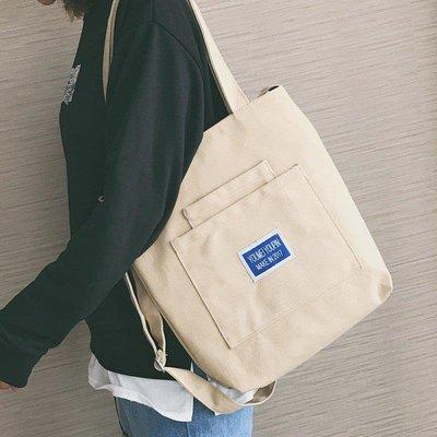 ZIHOPE 韓版潮簡約手提斜斜背包百搭布袋包文藝帆布側背大包ZI812