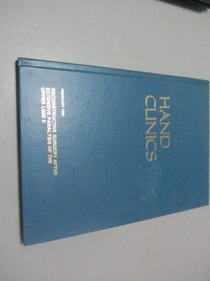 欣欣小棧    骨科原文雜誌*Hand Clinics 1989 february(A2-3櫃)