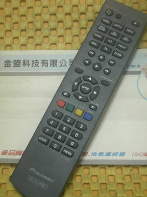 全新原裝 Pioneer 先鋒 藍光DVD播放機 BDP-160 BDP-180 遙控器 支援 RC-2428