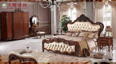 【大熊傢俱】803 布款 歐式 皮床 雙人床 歐式古典 雙人床台 新古典 床架 美式皮床 實木床