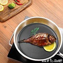 『折扣店』304不銹鋼平底鍋不粘鍋煎鍋牛排鍋煎餅鍋電磁爐燃氣通用鍋煎蛋鍋
