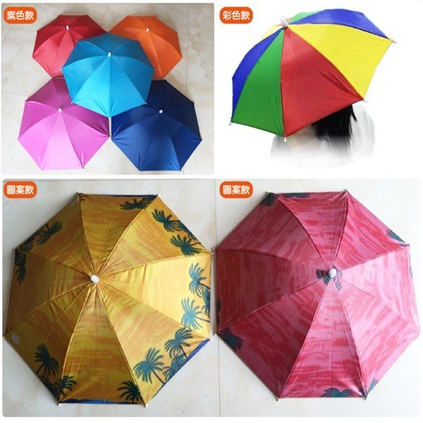 【雨傘帽小號】直徑50cm路跑 釣魚 外出 戶外 遮陽帽傘 防曬防雨帽傘 雨傘☆意樂舖