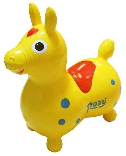 【Rody】義大利原裝Rody 跳跳馬-黃/藍/紅 下殺980元!  商檢合格 打氣筒加購價69元