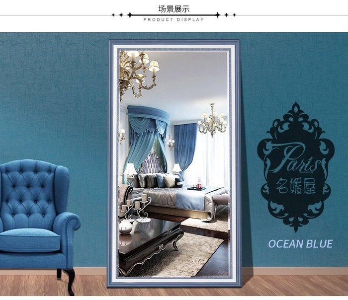 超質感希臘地中海藍 淺綠 歐式鏡 穿衣鏡 全身鏡 化妝鏡 浴室鏡 玄關鏡 裝飾鏡