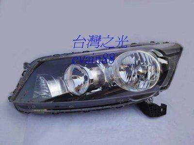 《※台灣之光※》全新HONDA本田ACCORD雅歌八代 K13 08 09 10 11 12 13年原廠型黑框大燈