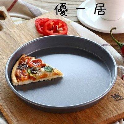 巧廚烘焙_展藝披薩盤家用烤盤烘焙模具 ...