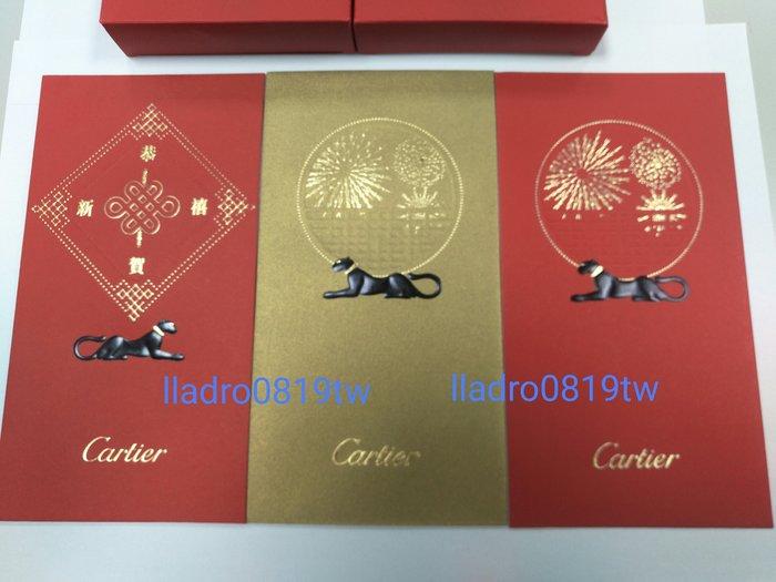 全新(單張區)Cartier 卡地亞 紅包袋 黑豹中國結煙火/燈籠金豹/萬事勝意金豹 精品名牌(另LV Swarovski