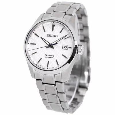 預購 SEIKO PRESAGE SARX075 精工錶 39mm 機械錶 白色面盤 鋼錶帶 男錶女錶