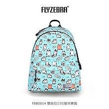 --庫米--FLYZEBRA FBB0014 雙肩包 - 貓咪樂園 後背包 大背包 大容量 免運費