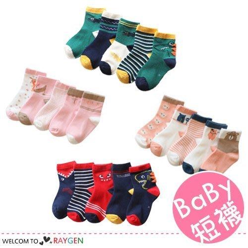 八號倉庫 兒童卡通鱷魚鯊魚條紋中筒襪 童襪 5雙/組【2Y063M369】
