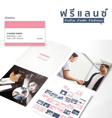 泰國電影Heart Attack自由人別愛醫生/戀愛疹療中 雙碟精裝版DVD 金馬影展