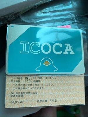 全新 icoca 卡號 777