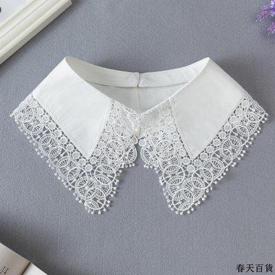 襯衫背心假領子 假衣領 花邊衣領花邊純色領百搭假領假衣領毛衣裝飾領衣領輔料