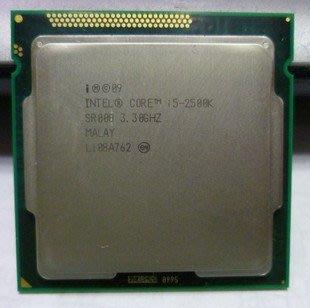 【含稅】Intel Core i5-2500K 3.3G SR008 四核 不鎖頻 1155 正式CPU 一年保 HD