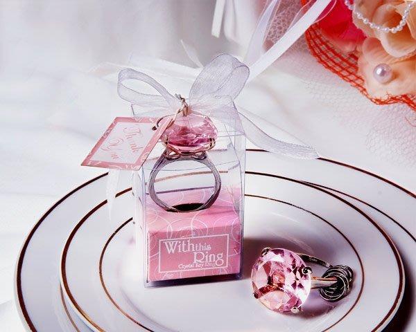LoverQ 5色經典鑽戒鑰匙圈 * 畢業禮物 生日禮 玩具 道具 二進小物 婚禮小物 活動贈品 情人節 聖誕節
