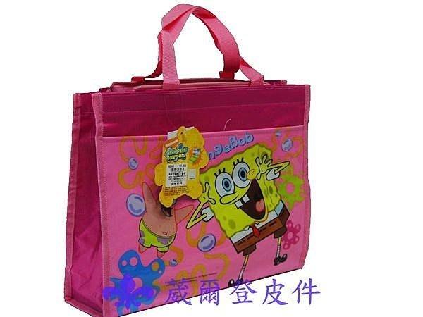 【 補貨中葳爾登】海棉寶寶手提袋書包便當袋/習袋文具袋購物袋旅行袋便利袋防水才藝袋385橫式