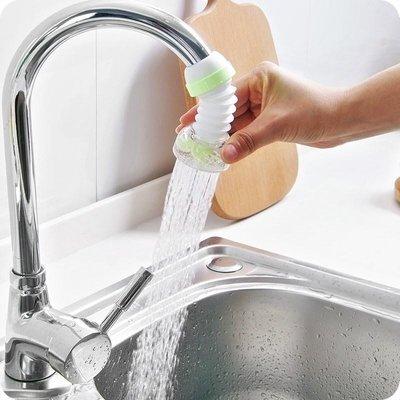 調節自來水龍頭防濺水嘴單頭嘴頭防賤轉換頭防止延伸噴水過濾神