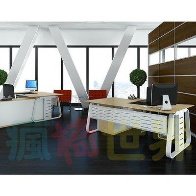 《瘋椅世界》圖65 OA辦公家具 全系列 訂製造型 主管桌(工作站/工作桌/辦公桌/辦公室 規劃)需詢問