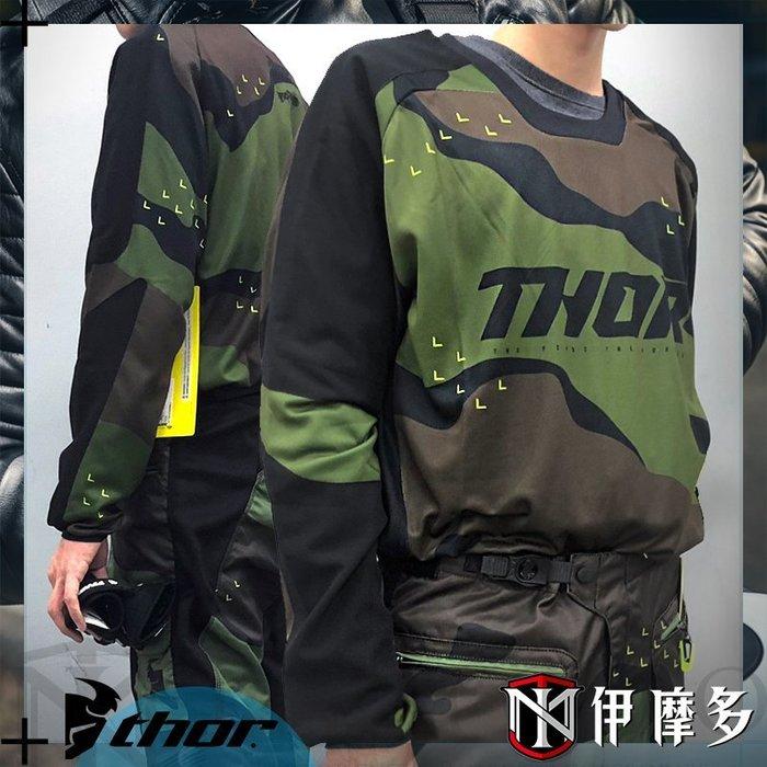 伊摩多※美國 Thor 索爾S9 TERRAIN 迷彩綠 越野罩衫 2910-4936林道 滑胎 下坡車 通風吸濕排汗
