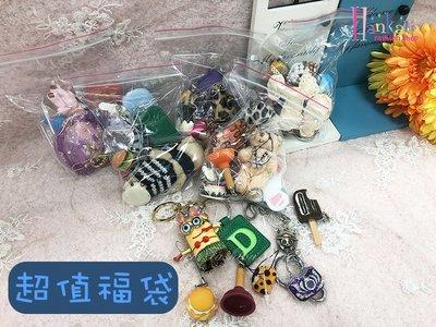 ☆[Hankaro]☆超值優惠禮品樣品福袋(100元)