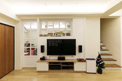 【歐雅系統家具】初冬最IN 暖暖居家 100%客製化系統設計 收納櫃 客廳 臥室
