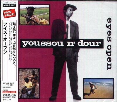 K - Youssou N'Dour - eyes open - 日版 - NEW