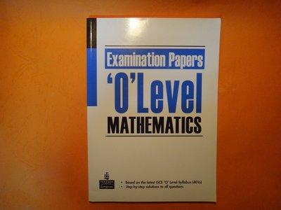 【愛悅二手書坊 20-37】Examination Papers OLevel MATHEMATICS