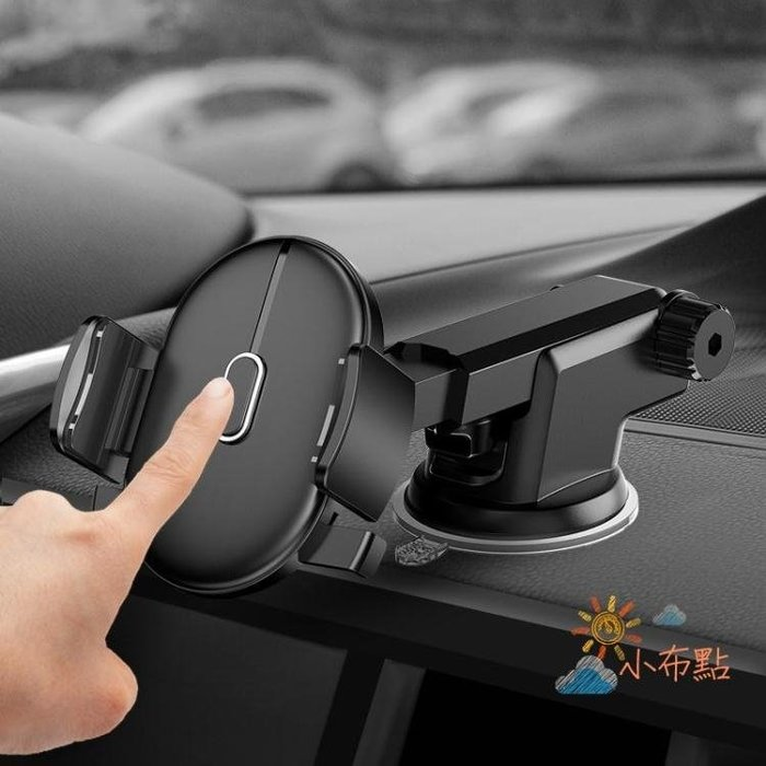 車載支架屏固車載手機架汽車支架車用導航車上支撐吸盤式出風口車內多功能全館免運