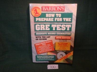 【愛悅二手書坊 17-48】HOW TO PREPARE FOR THE GRE TEST