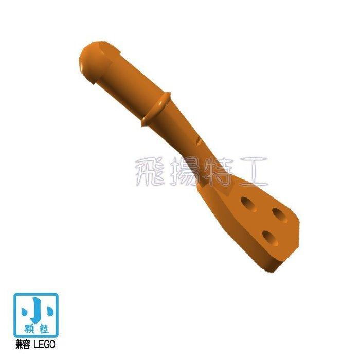 【飛揚特工】小顆粒 積木散件 物品 SRE137 鍋鏟 廚具 廚房用品 鏟子 第三方(非LEGO,可與樂高相容)