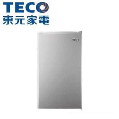 TECO 東元 99公升 單門 小冰箱 R1092N 能源效率2級 手動除霜手動復歸 $5300