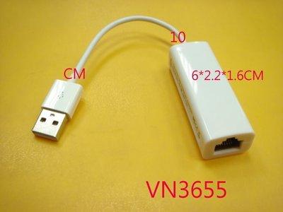 ~全冠~USB介面晶片 88772A外接 卡 USB2.  lt b  gt 0  lt b  gt 轉RJ45轉接頭 網卡 支援多款平板電腦和筆電~VN365