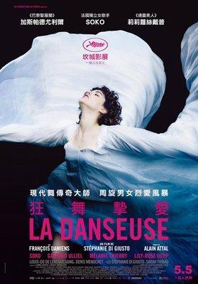【藍光電影】舞女/狂舞摯愛 La Danseuse (2016) 119-066
