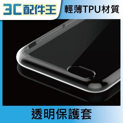 Apple iPhone 7 (4.7) /7 Plus (5.5) 透明軟殼 TPU塑料 清水套