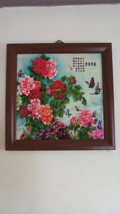 拼人氣.賠售出清.早期收藏.景德鎮大幅瓷版畫,花開富貴.