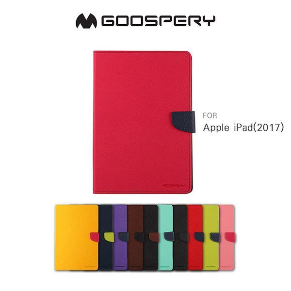 --庫米--GOOSPERY Apple iPad(2017) FANCY 雙色皮套 可站立 保護套