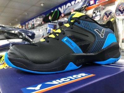 (羽球世家)勝利 小戴 泰國公開賽指定 羽球鞋 P9200II 吸震再升級 穩定再進化