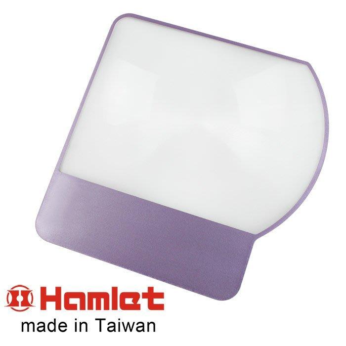 【Hamlet 哈姆雷特】2x/154x115mm 超大視野書籤型放大鏡【CT-160】(1入 免運費)