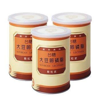 kaiba元氣町~台糖大豆卵磷脂(200g) 共6罐 非基改 免運價1080元 ~超商取付 買多再優惠
