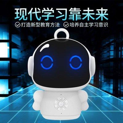 扇子Intelligent robot early education children's toys wifi voice