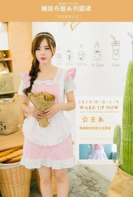 圍裙甜心~蘿莉公主女僕風烘焙角色扮演咖啡廳【粉色】【現貨】