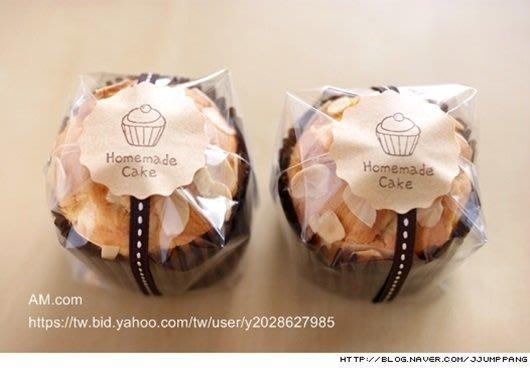 AM好時光【J92】牛皮紙 圓形波浪 空白DIY 貼紙 10枚❤印章 西點 烘焙 包裝袋 手工皂 餅乾 盒 標籤 封口貼