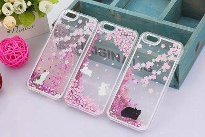 iphone6plus 流沙櫻花背蓋 手機殼 (小白兔)版 iphone6 iphone6splus 6S i6