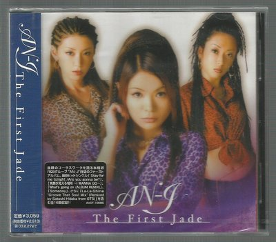 AN-J [ The First Jade ]  CD 未拆封