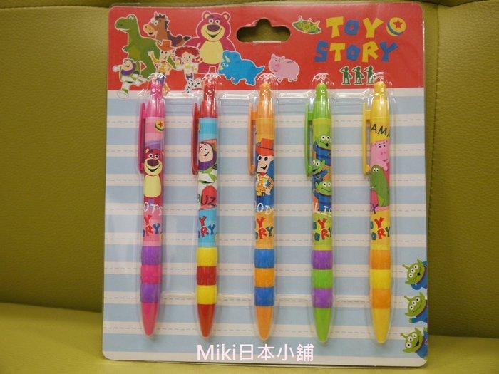 *Miki日本小舖*日本東京迪士尼玩具總動員原子筆組-黑色