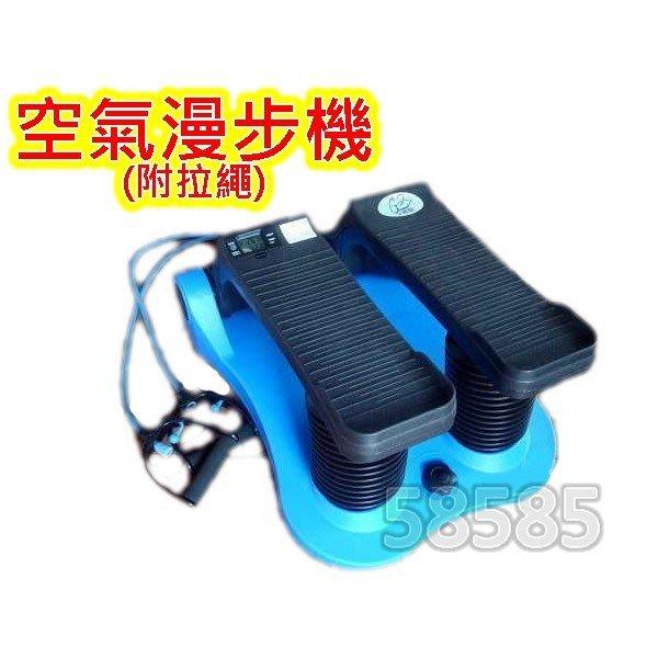 [奇寧寶雅虎館]290055-00 光泉第八代空氣踏步機 / 健身機 有氧健身 窈窕 減重 塑腰 美腿機