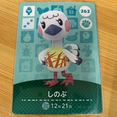 動物森友會 Amiibo 動森 卡 no.262 小偲 日版 正版 動物之森 switch Nintendo