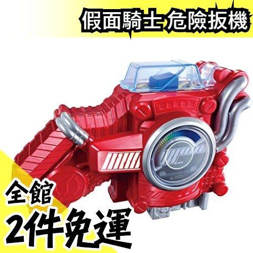 日版 Bandai 假面騎士 危險扳機 DX BUILD 腰帶用 危險觸發器【水貨碼頭】