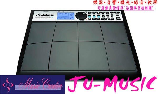 造韻樂器音響- JU-MUSIC - 最新 Alesis PerformancePad Pro 電子鼓 打擊板 打擊樂器 Conga