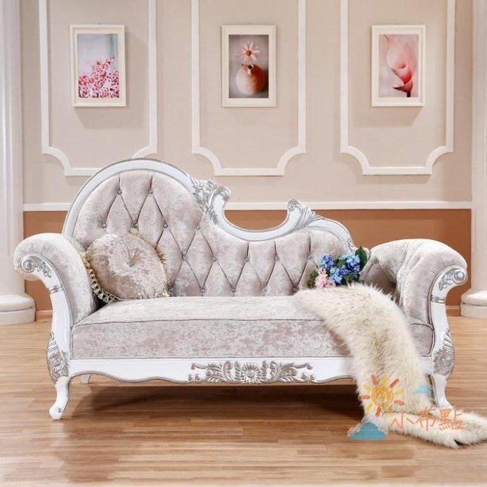 貴妃椅田園簡約風全實木貴妃椅新古典單人沙發懶人貴妃躺椅 歐式美人榻WY